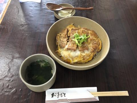 iroha_IMG_1400.JPGのサムネイル画像