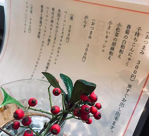 fujimotoya08.jpg