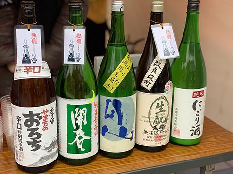 shimane2019-2.jpg