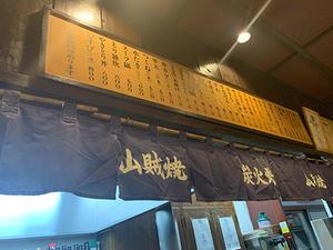 toriyoshi05.jpg