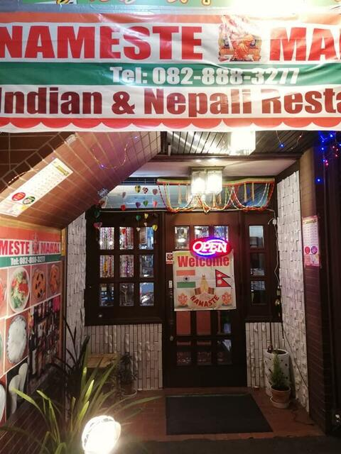 indianfood entrance.jpg