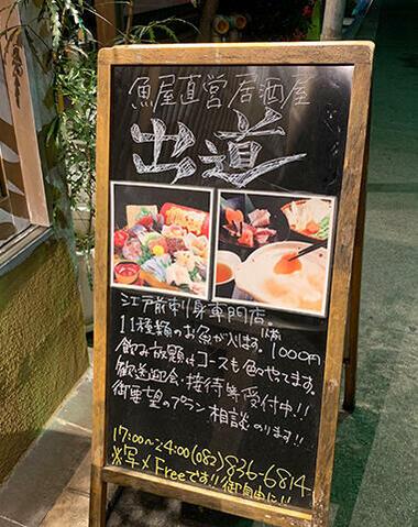 izumichi05.jpg
