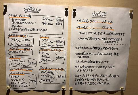 yosuke02.jpg
