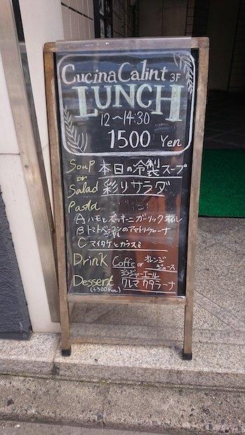 calint_lunch.jpg