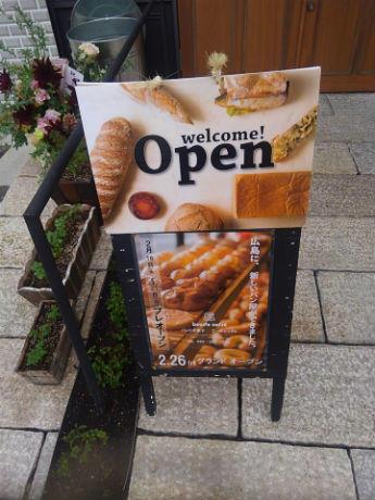 beurresucre_open.jpg