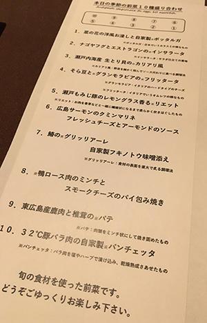http://coaki.jp/hiroshima/carlotta06.jpg