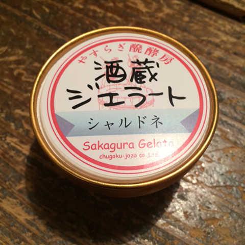 chugokujozo14030005.jpg