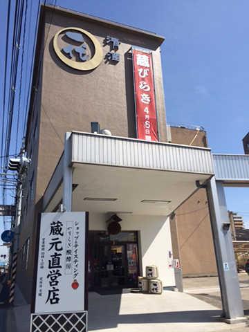 chugokujozo1403001.jpg