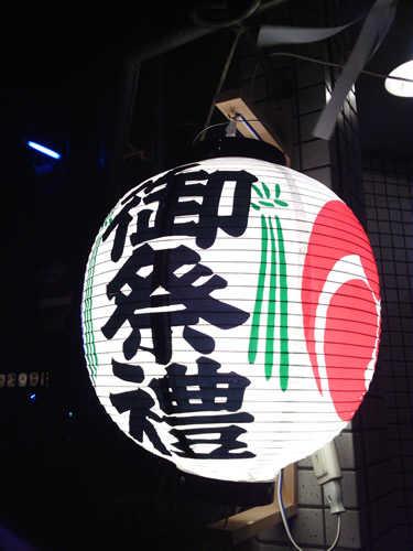 coaki20141019_03.jpg