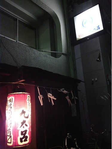 coaki20141019_09.jpg