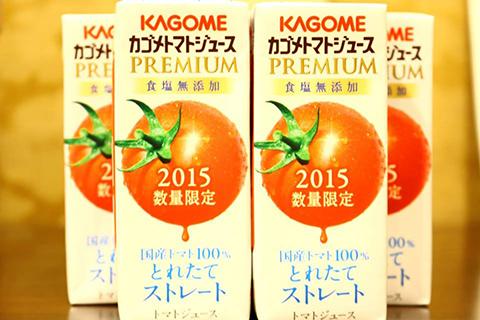 coakiyatai2015_09061002.jpg