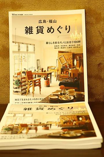 coakiyatai2015_09061005.jpg