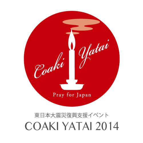 coakiyatai_2014.jpg
