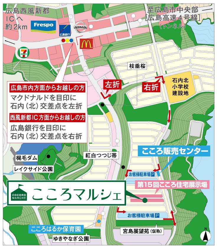 http://coaki.jp/hiroshima/cocoro_map1510.jpg