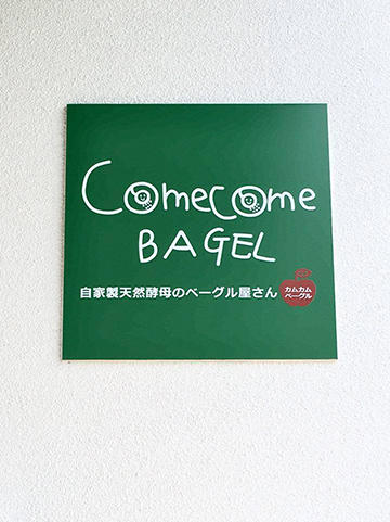 comecome001.jpg