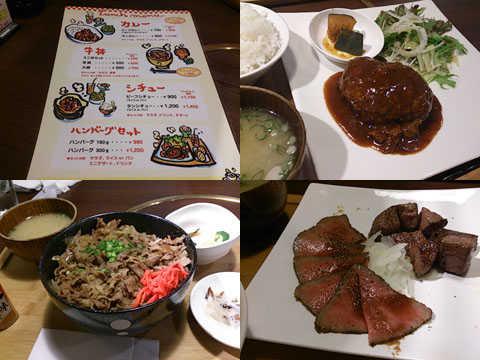 curry2013_04.jpg