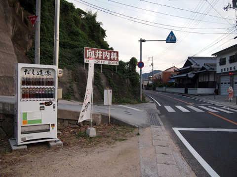 dashidoraku002.jpg