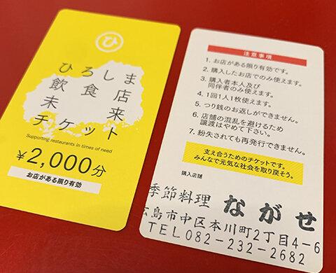 nagase001.jpg