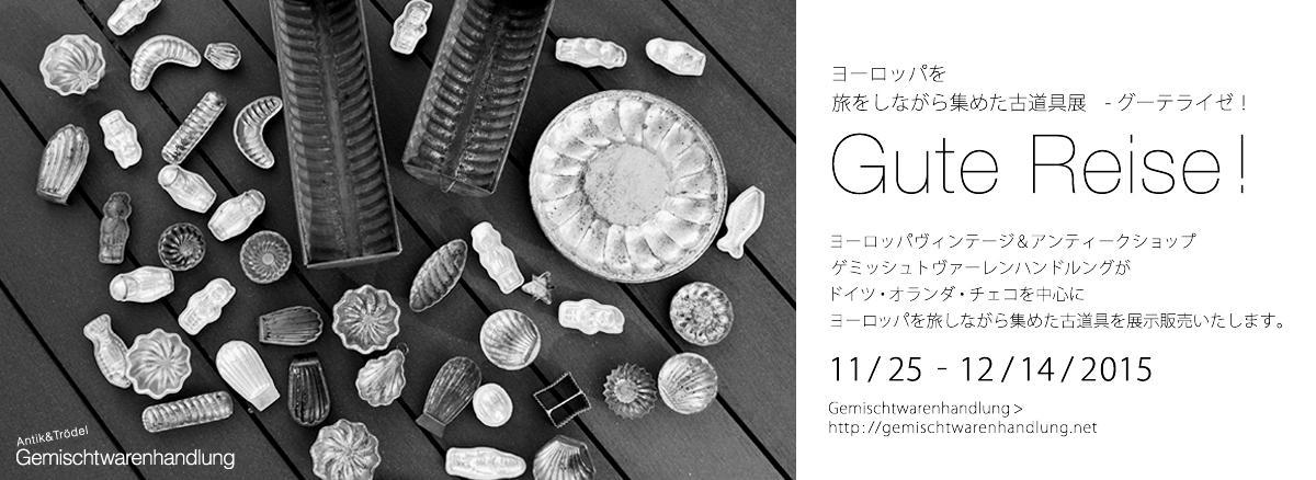 http://coaki.jp/hiroshima/event1511005.jpg