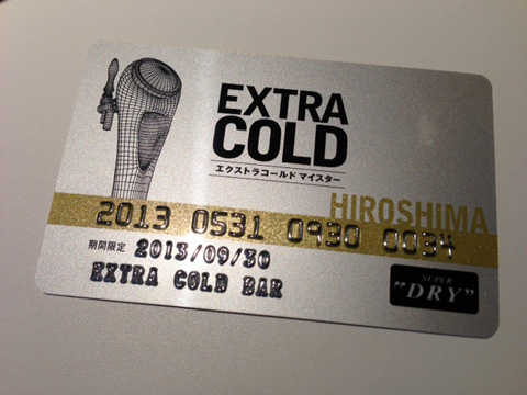 extra_cold_a005.jpg