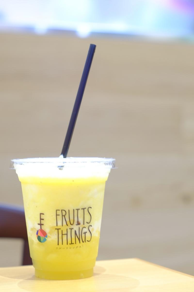 http://coaki.jp/hiroshima/fruits_t4.jpg
