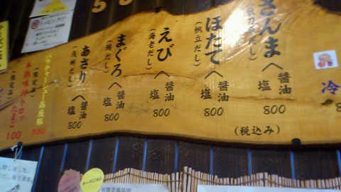 fujimoto004.jpg