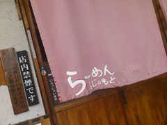 fujimoto005.jpg