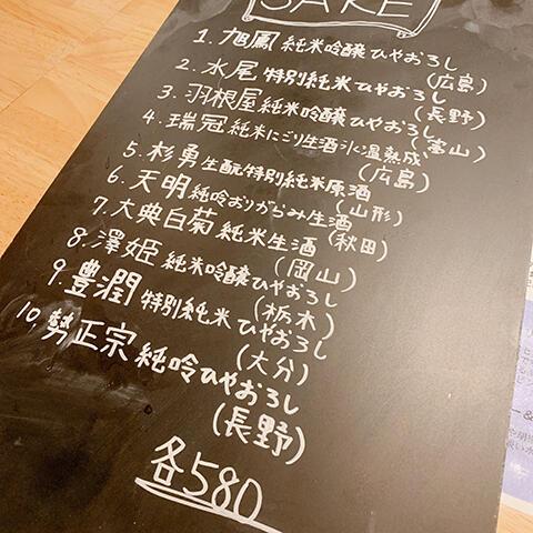 http://coaki.jp/hiroshima/fukuko012.jpg