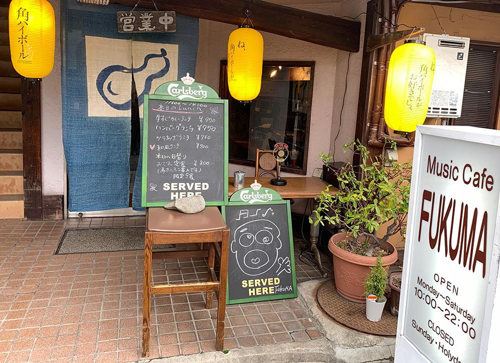 http://coaki.jp/hiroshima/fukuma00.jpg