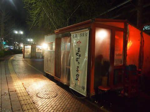 goku13001.jpg