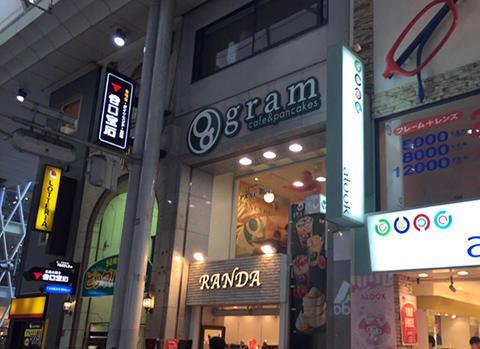 gram1706001.jpg