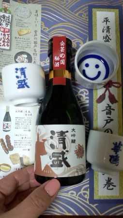 http://coaki.jp/hiroshima/hanahato.jpg