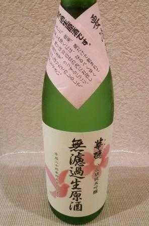 http://coaki.jp/hiroshima/hanahato8.JPG