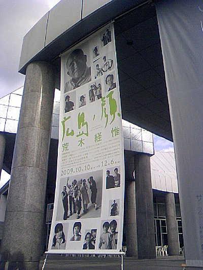 hiroshima01.jpg