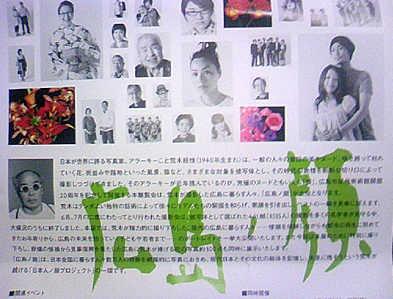 hiroshima02.jpg