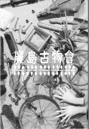 hiroshima1504.jpg