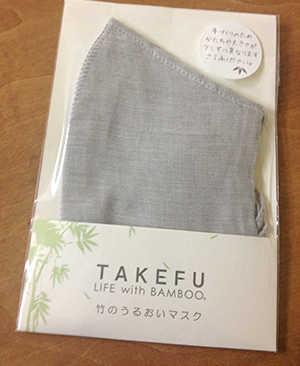 http://coaki.jp/hiroshima/images/marru06.jpg