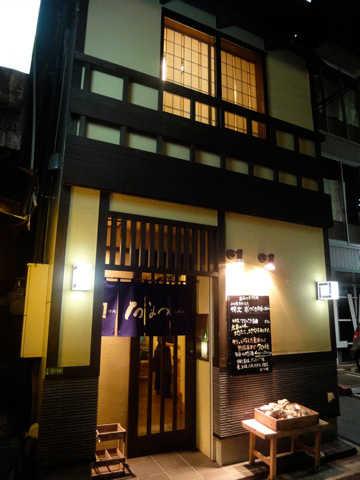 ishimatsu001.jpg