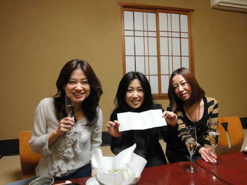 iwasou007.jpg