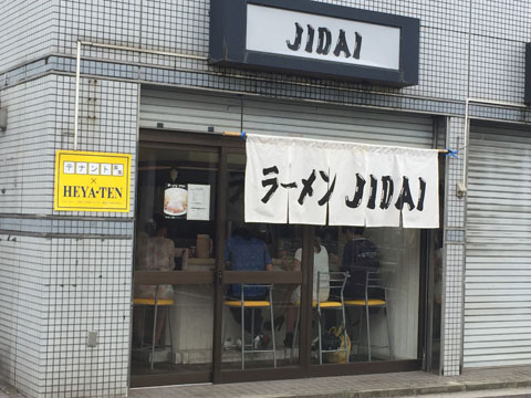 jidai001.jpg