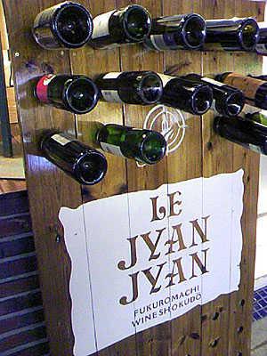 jyan01.jpg