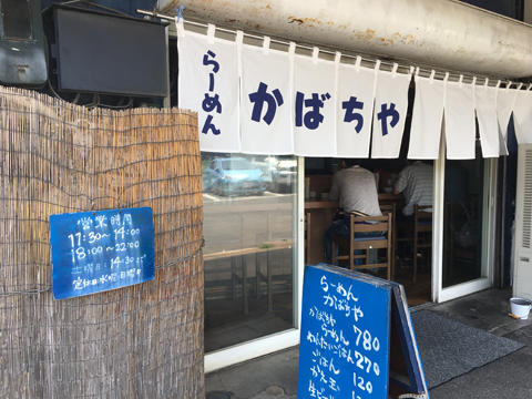 kabachiya001.jpg