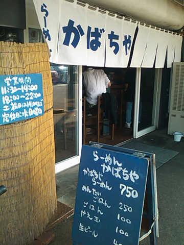 kabachiya01.jpg