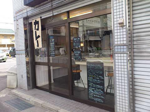 kago_curry03.jpg