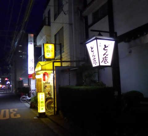 http://coaki.jp/hiroshima/kanpaku1408001.jpg