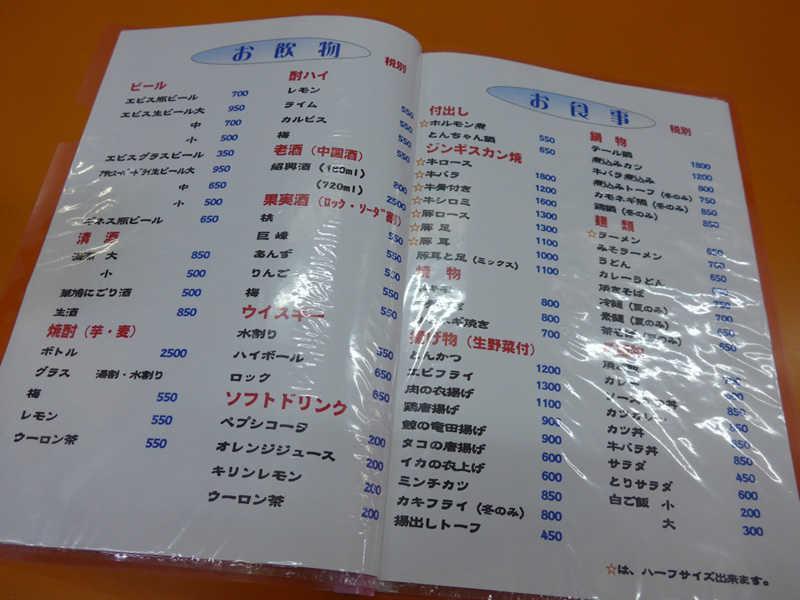 http://coaki.jp/hiroshima/kanpaku1408004.jpg