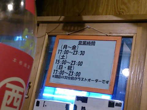 kemuri_01.jpg