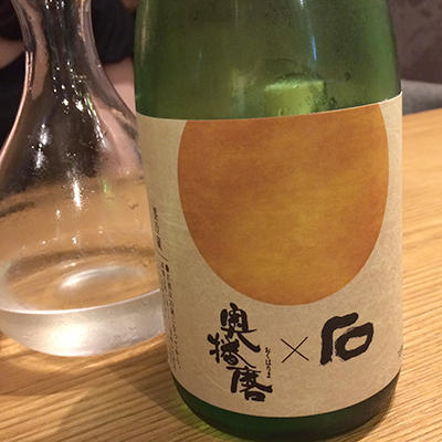 koishi01.jpg