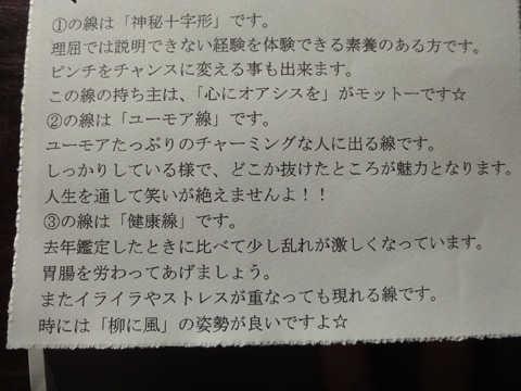 koisuru_b003.jpg