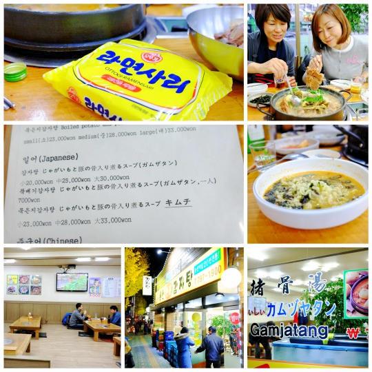 http://coaki.jp/hiroshima/korea10.jpg
